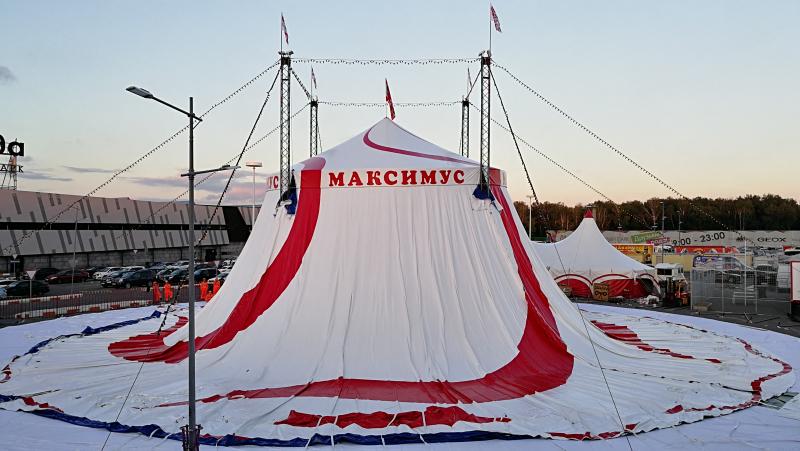 Цирк-шапито 38м Максимус - 2017г.