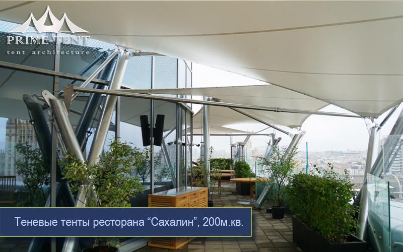 Комплекс гипаров для веранды 22-го этажа
